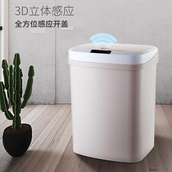 現貨智慧自動感應垃圾桶辦公室客廳臥室衛生間廚房靜音垃圾桶 聖誕節全館免運