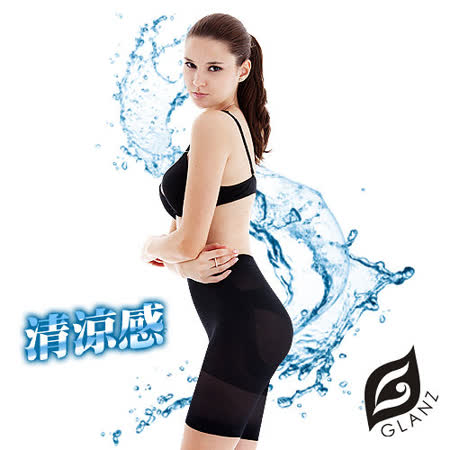 GLANZ 格藍絲 320丹3D清涼感平腹翹臀五分束褲(6件組)