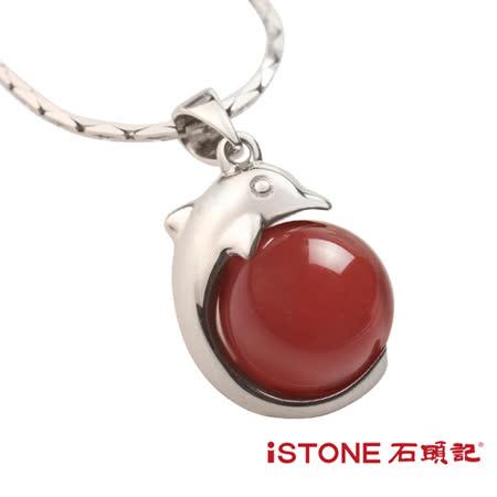 石頭記 純銀項鍊-海豚灣戀曲 紅瑪瑙