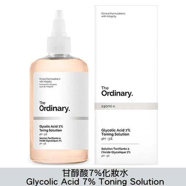 THE ORDINARY 甘醇酸7%化妝水240ml  Glycolic Acid 7% Toning Solution