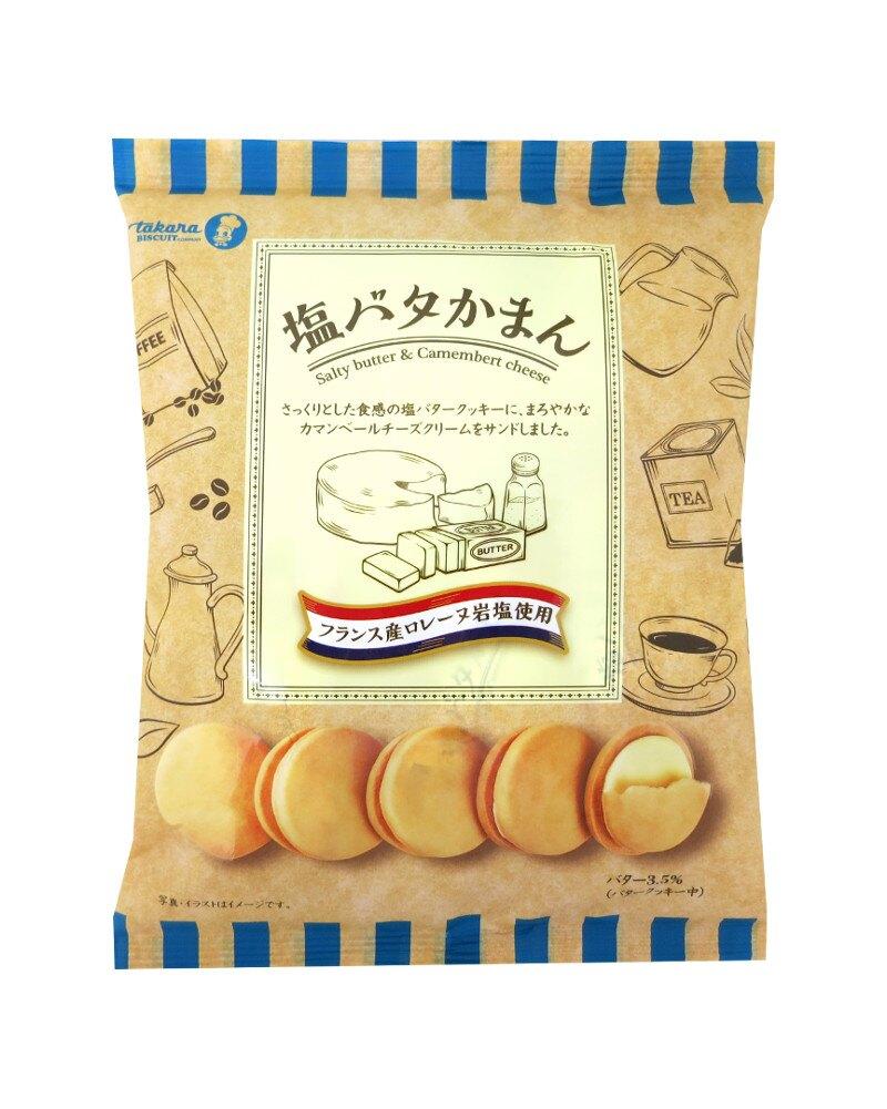 日本原裝進口 淡鹽奶油搭配濃郁起司 口感綿密扎實 搭配咖啡或茶的最佳選擇