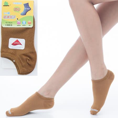 【KEROPPA】可諾帕6~9歲兒童專用吸濕排汗船型襪x土黃色3雙(男女適用)C93005