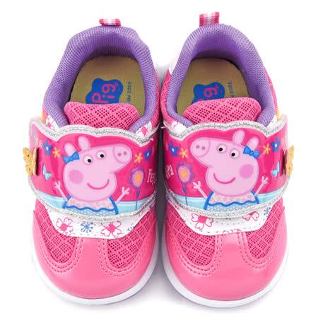 童鞋城堡-粉紅豬小妹 佩佩豬 中童 蝴蝶造型透氣運動鞋PG6400-粉