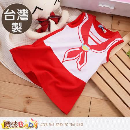 魔法Baby 嬰幼兒服飾 台灣製女寶寶連身裙 k50165