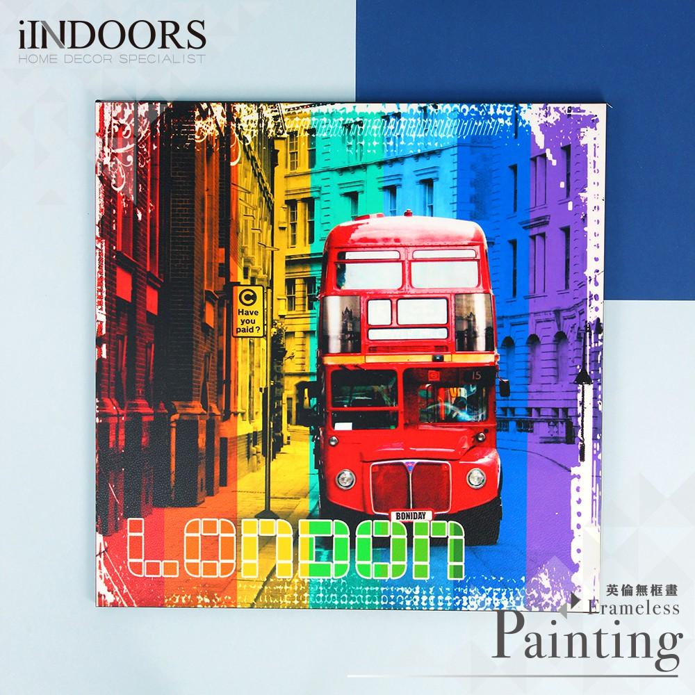 英倫家居 無框畫 普普英倫 40x40cm 附贈科技黏土 免釘牆 掛畫 壁畫 油畫 版畫 相框牆 壁貼 居家設計