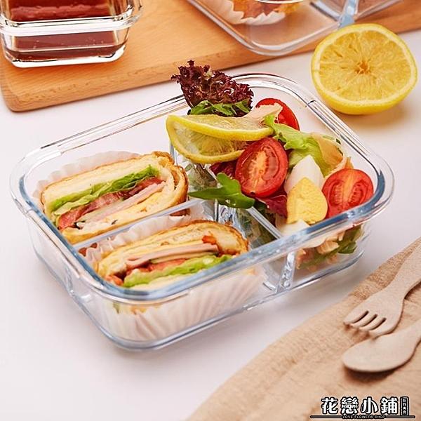 便當盒 飯盒便當盒學生韓國分格玻璃保鮮盒密封碗帶蓋微波爐飯盒