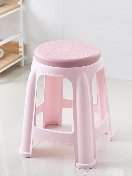 北歐塑料凳子雙色磨砂凳家用餐桌椅圓凳加厚大排檔快餐凳大號方凳花戀小鋪