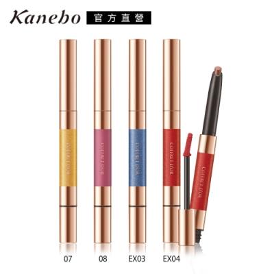 Kanebo 佳麗寶 COFFRET D OR水光美形唇露(4色任選)