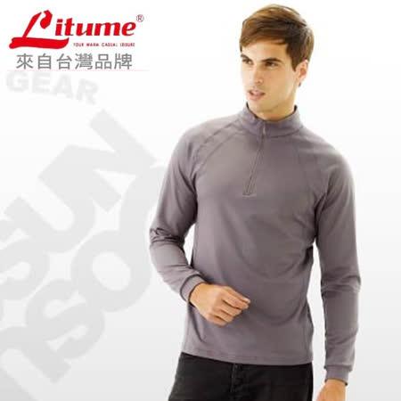 【意都美 Litume】男款 立領彈性保暖上衣_ CP607 灰