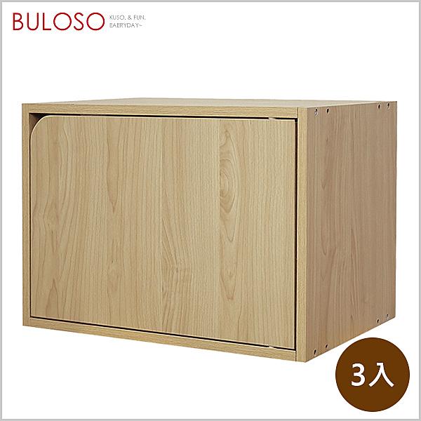 《不囉唆》Simple house 可組合木門櫃 三入 楓木色(不挑色/款) 收納櫃 置物箱【A432066-3】
