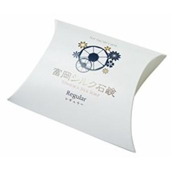 絹工房 富岡シルク石鹸 レギュラーサイズ(80g)