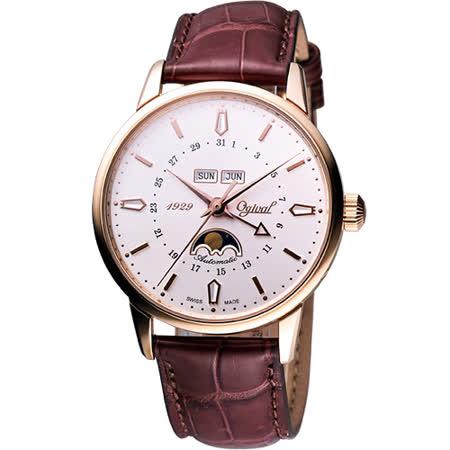 Ogival 經典日月相機械腕錶(1929-90AGRP)-銀白