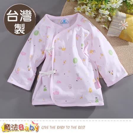 魔法Baby 嬰兒肚衣 台灣製純棉肚衣 b0032