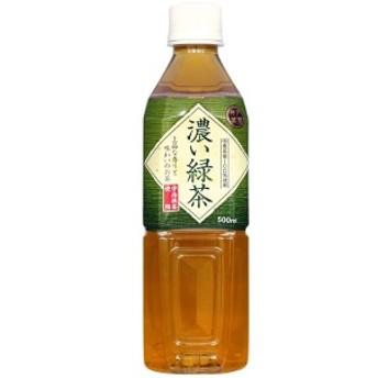 24本セット 神戸茶房 濃い緑茶 PET 500ml 富永貿易 ペットボトル 飲料 お茶 24本 セット 無香料 無着色 国産茶葉