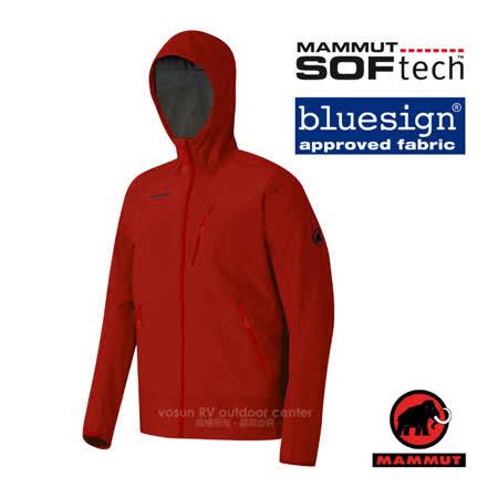 【瑞士 MAMMUT 長毛象】男新款 Runbold SO Hooded 防風透氣高彈性機能外套.軟殼保暖風衣.夾克.大衣/SOFtech 3層防風/18580-3038 熔岩紅