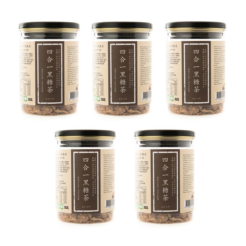 手作四合一黑糖茶200g(紅棗桂圓薑母) 5入組