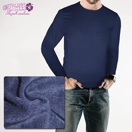 【安吉絲】尊貴時尚 雪貂絨男士素面圓領保暖衛生衣/M-XL(深藍)