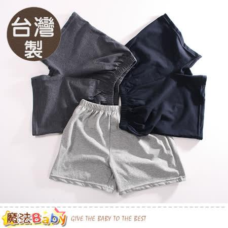 魔法Baby 青少年內褲(二件一組) 台灣製精梳純棉中大男童平口內褲 k50775