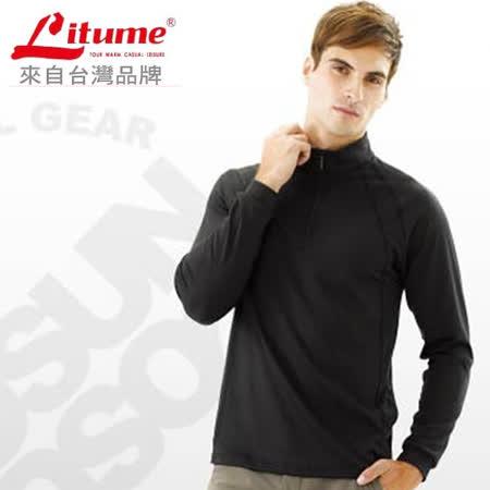 【意都美 Litume】男款 立領彈性保暖上衣_ CP607 黑