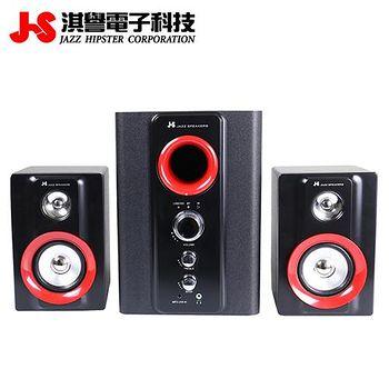 JS淇譽 JY3064 2.1聲道全木質藍牙喇叭