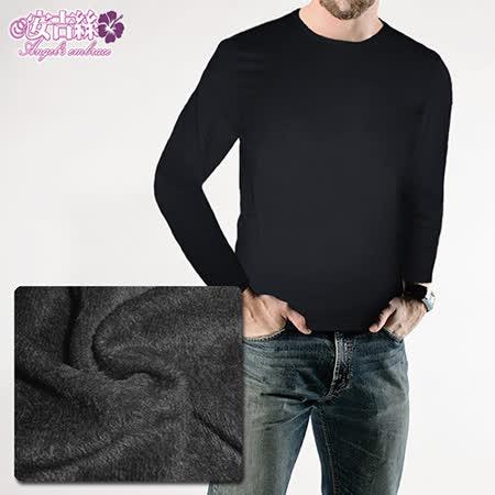 【安吉絲】尊貴時尚 雪貂絨男士素面圓領保暖衛生衣/M-XL(黑色)