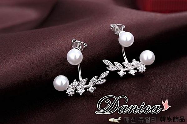 現貨 韓國氣質甜美閃亮微鑲極致完美珍珠葉子925銀針後掛耳環 S92243 批發價 Danica 韓系飾品