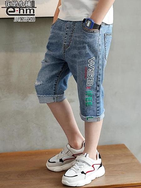 牛仔中褲 童裝男童牛仔中褲兒童夏天短褲五分褲夏季新款中大童