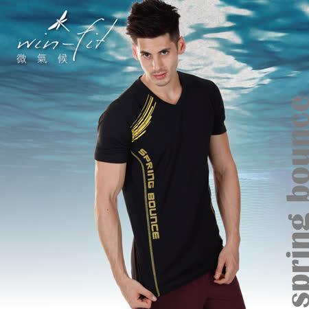 SANTO 運動衫(經典款)-黑色