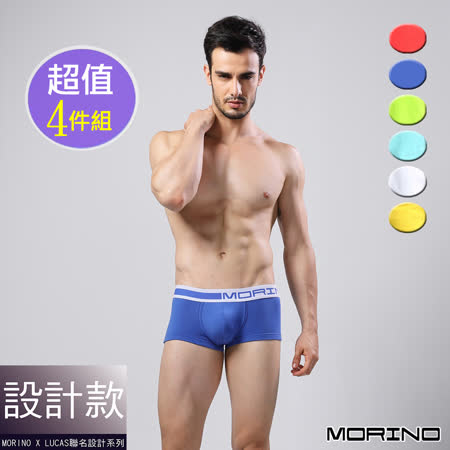 MORINOxLUCAS設計師聯名-時尚運動四角褲/平口褲(超值4入組)