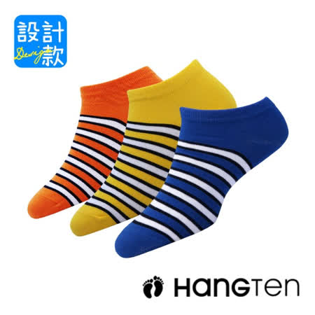 【HANG TEN】 設計款 海底尼莫款3雙入組(HT-A21003)