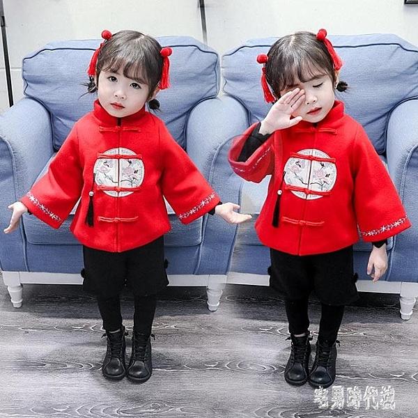 寶寶漢服過年套裝女童唐裝中國風冬裝女孩衣服兒童古裝喜慶拜年服