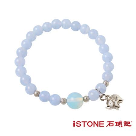 石頭記 藍紋瑪瑙手鍊-繽紛手鍊-蔚藍天空