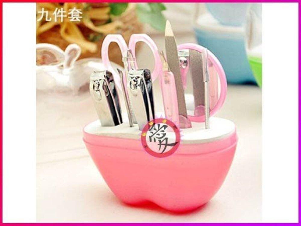 【Love Shop】透明蘋果美甲修容9件組指甲剪刀指甲刀鏡子美容