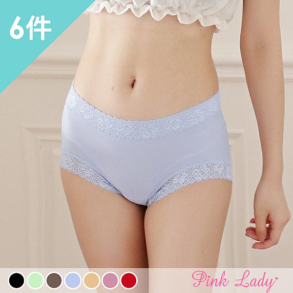 台灣製涼感內褲 透氣網眼布 中低腰包臀內褲6706(6件組)-Pink Lady