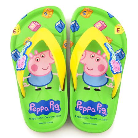童鞋城堡-粉紅豬小妹 喬治豬 中童 造型夾腳拖PG0030-綠