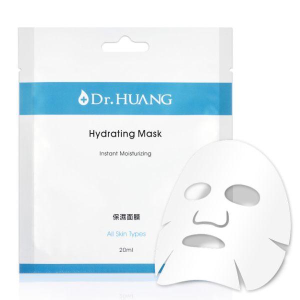 Dr.HUANG 黃禎憲 保濕面膜 10PCS