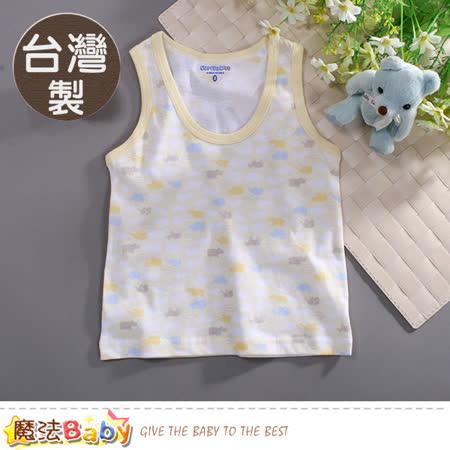 魔法Baby 幼兒背心 台灣製兒童純棉背心內衣 a70130
