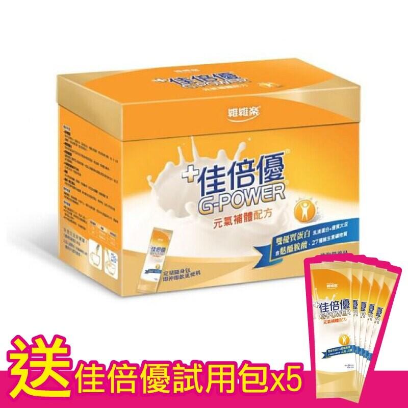 (加贈5包) 佳倍優 元氣補體配方粉狀營養品 24包 加贈5包 專品藥局