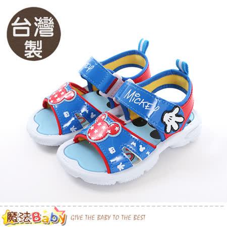 魔法Baby  男童鞋 台灣製迪士尼米奇正版涼鞋 sk0461