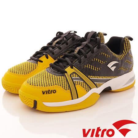 Vitro韓國專業運動鞋-TENNIS-TIGER KNIT系列-頂級專業網球鞋-黑黃-男-25.5cm-28.5cm