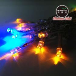 摩達客-聖誕燈20燈LED燈串雙閃四彩光/透明線插電式(高亮度又省電)