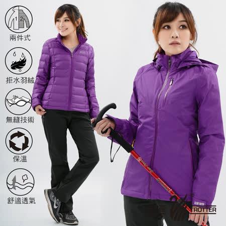 【遊遍天下】女款二件式防風透濕+無縫JIS90拒水羽絨外套(紫色)