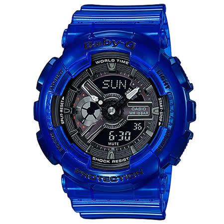 CASIO BABY-G 耀眼亮彩甜心運動休閒腕錶-藍X黑-BA-110CR-2ADR