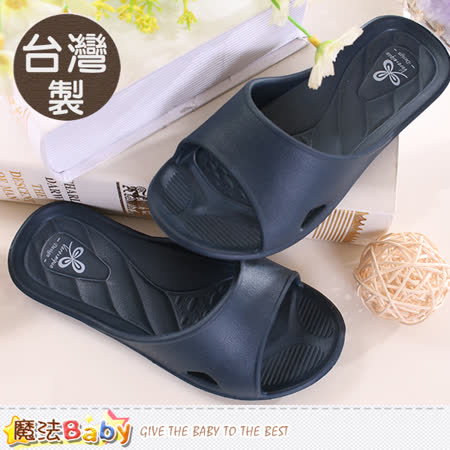 魔法Baby  兒童室內拖鞋 台灣製便利軟Q居家拖鞋 sd0108