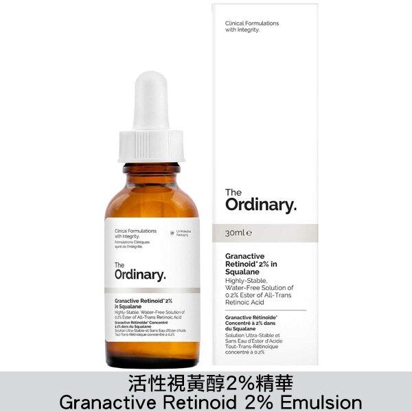 THE ORDINARY 活性視黃醇2%精華30ml  Granactive Retinoid 2% Emulsion