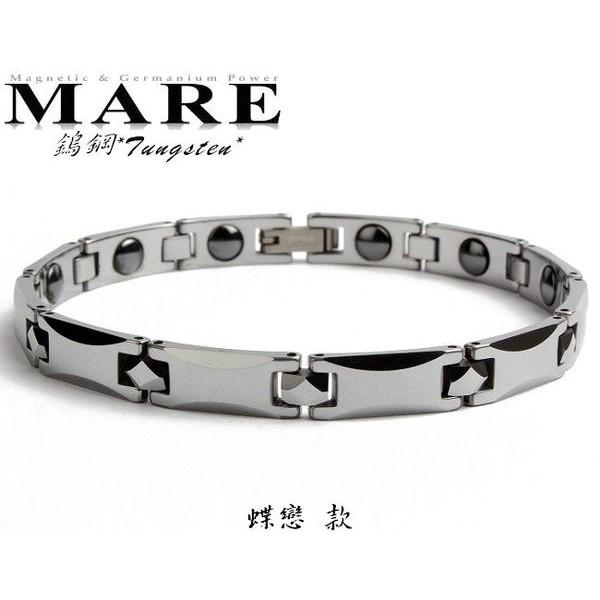 【MARE-鎢鋼】系列:蝶戀 款