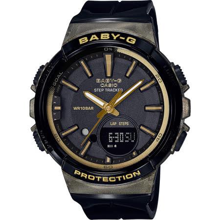 CASIO 卡西歐 Baby-G 慢跑計步顯示手錶-黑 BGS-100GS-1ADR