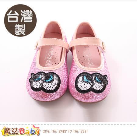 魔法Baby  女童鞋 台灣製手工娃娃鞋 公主鞋 sk0555