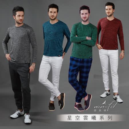 SANTO 星空星暖衫4件組(灰 藍 綠 紅)