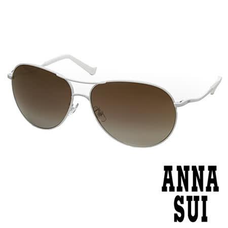 Anna Sui 日本安娜蘇復古時尚流線設計細框造型太陽眼鏡(白) AS805-872
